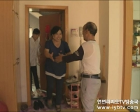 <우리 사는 세상> 2016-8-16일 방송정보