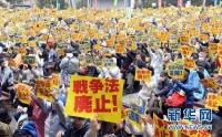 새 안보법 반대, 일본 백여명 녀성 정부 기소