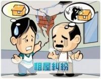 세집 보증금때문에 집주인과 임대인 시비끝에 주먹질!