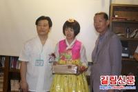 제2회 중국조선문자서예대전 연길서