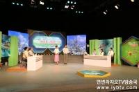 <건강메신저> 2016-8-20 방송정보