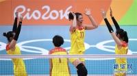 중국팀, 리오올림픽 녀자배구 결승전에서 금메달