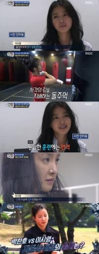 '진짜사나이' 이시영, 준비된 국대급 걸크러쉬