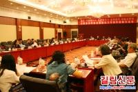 전국 저명작가VS조선족작가 경험교류회 개최