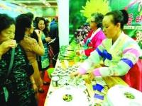 제11회 중국 연길•두만강지역국제투자무역상담회 28일 개막