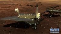 """중국 화성 로버 4개 """"큰 날개"""" 장착"""