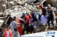 이딸리아 지진으로 인한 사망자 120명으로 늘어나