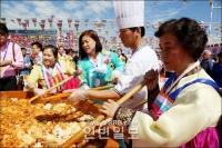 2016 중국 연길·두만강국제관광음식경합대회 가동