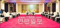 장엄 리경호 국외우호왕래도시 대표단 회견