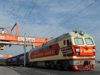 광주-유럽, 국제 화물열차 정식 개통