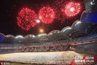 조선, 청년동맹 9차대회 소집 경축