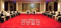장엄 리경호 전국공상련대표단 회견