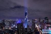 타이 새 최고층 빌딩 준공, 조명쇼 거행
