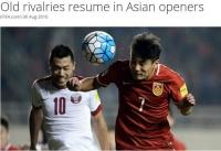 FIFA: 한국국가팀 선명한 심리우세 가지고 경기 펼치게 된다.