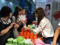 한국화장품 삼담회서 인기 재확인