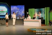 <건강메신저> 2016-9-3 방송정보