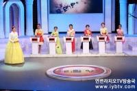 <<우리말 영웅 >> 제20회 방송정보