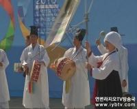 <뉴스화제>  2016-9-3  방송정보