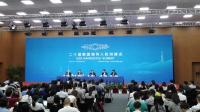 항주 G20 보도센터 첫 기자회견 개최