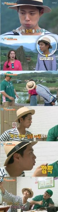 '1박2일' 엄마미소 유발자, 박보검은 사랑입니다
