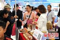 한길넷 중국장춘전자상거래박람회에서 각광