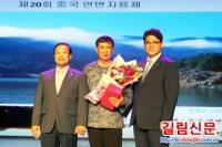 제20회 연변지용제 연변대학서 개최
