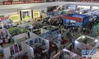 제12회 평양가을철국제상품전시회 개막