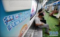 중국-아세안박람회 주제 지하철렬차 남녕에서 선보여