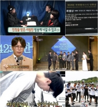 '무한도전', 역대 수상으로 본 무한 예능의 길
