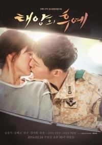 올해 상반기는 역시 '태후', 이견 없는 TOP 한류드라마