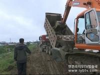 수해농가 재건 9월 15일전에 착공