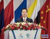장고려 부총리, 중국-아세안박람회 개막식서 연설