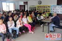 장림사회구역 애국주의교양활동 펼쳐