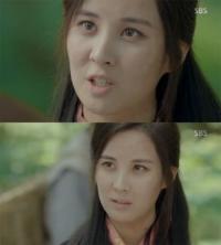 서현 '달의연인' 첫 등장, 미모 포기한 당찬 공주님