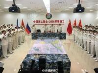"""중-로 """"해상 합동-2016"""" 합동 군사훈련 개시"""