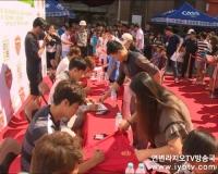 <우리 사는 세상> 2016-9-14 방송정보
