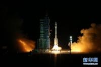 천궁2호 공간실험실 발사 성공