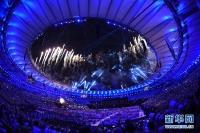 제15회 장애인올림픽 폐막