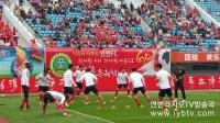 <스포츠매거진> 제24회 방송정보