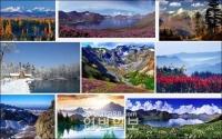 장백산, 중국록색관광시범기지 1위 차지