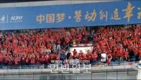 연변축구팬들 성세호대한 응원전 펼쳐