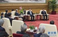 장고려 부총리, 일본 경제계 대표단 회견