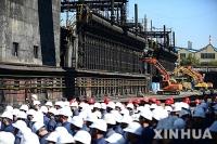 보강·무한강철 합병 정식 발표…세계 2위 철강업체 탄생