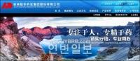 길림오동 브랜드가치 81.88억원