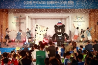 2018평창동계올림픽 개막 카운트다운 500일