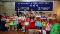 '홈타민컵 전국 조선족 어린이 방송 문화축제' 열려