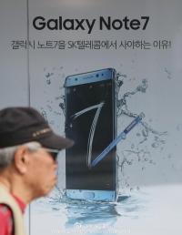 삼성 본토서 노트7 휴대폰 20만대 회수, 총량의 절반가량 차지