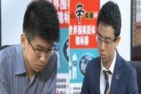 [농심컵 본선 1차전]  중국의 범정옥 일본의 이치리키료 격파