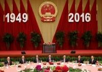 중화인민공화국 창립 67주년 경축 초대회 진행