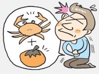 건조한 가을…'찰떡 궁합' 제철 음식 뭐가 있을까?